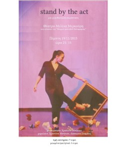 stand by the act - official poster